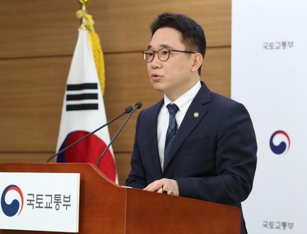 박선호 국토교통부 차관(사진=연합뉴스)