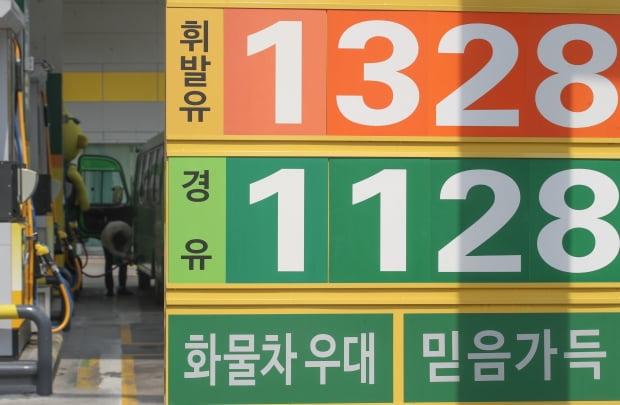 지난달 31일 서울 시내의 한 주유소 모습. 사진=연합뉴스