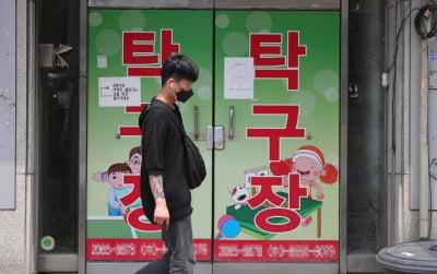 탁구장·리치웨이·교회까지…수도권 집단감염 '비상'