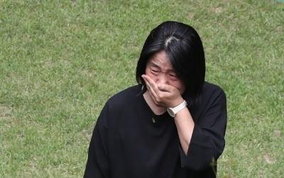 윤미향, 마포 쉼터서 오열…SNS에 쓴 글은 삭제