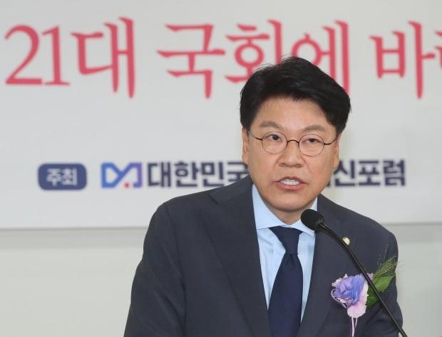 장제원 미래통합당 의원./사진=연합뉴스