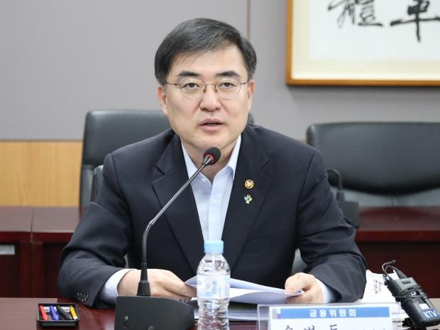 손병두 금융위원회 부위원장. /사진=연합뉴스
