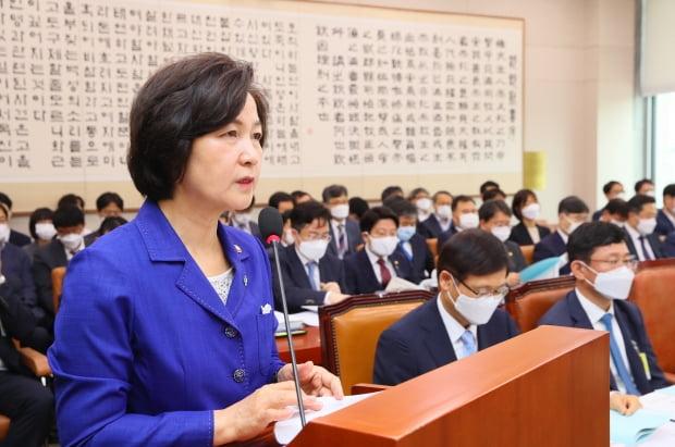 추미애 법무부 장관. /사진=연합뉴스