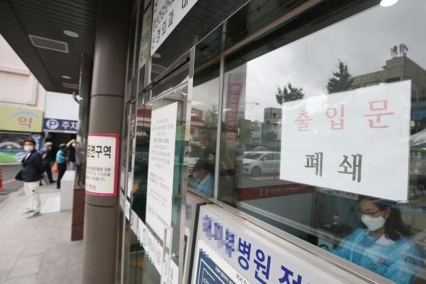 30일 오후 광주 북구 한 병원에서 입원중인 환자가 코로나19 확진 판정을 받고 병원 출입이 통제되고 있다. 사진=연합뉴스