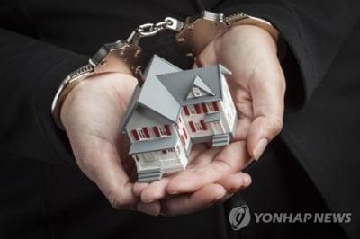 """""""강서구와 대전 땅 사세요""""…공무원, 알고보니"""