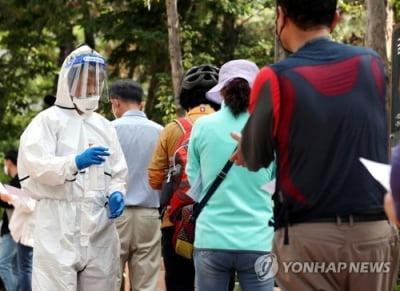 개척교회 감염 속출…수도권 '비상'
