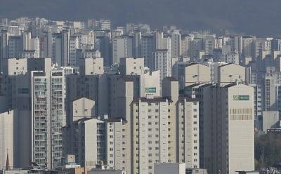 """25억대 강남 아파트, 한 달 만에…""""이럴 줄은"""""""
