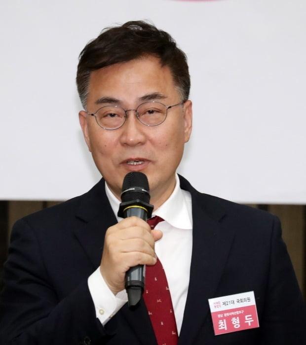 최형두 미래통합당 원내대변인./사진=뉴스1