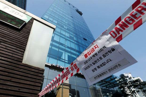 신종 코로나바이러스 감염증(코로나19) 확진자가 발생한 서울 중구 센트럴플레이스 건물 흡연장에 폐쇄 안내문이 걸려있다.(사진=뉴스1)