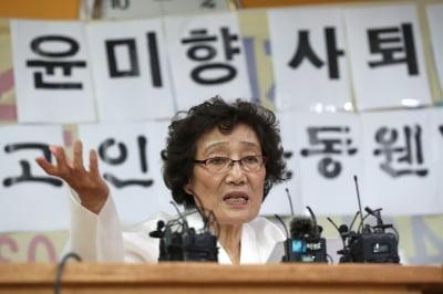 """""""위안부할머니들 '윤미향' 무서워해"""" 폭로"""