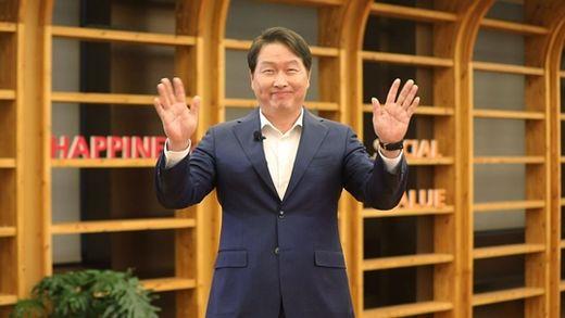 최태원 SK 회장, 사회 성과 낸 200개사에 인센티브 106억원 지급