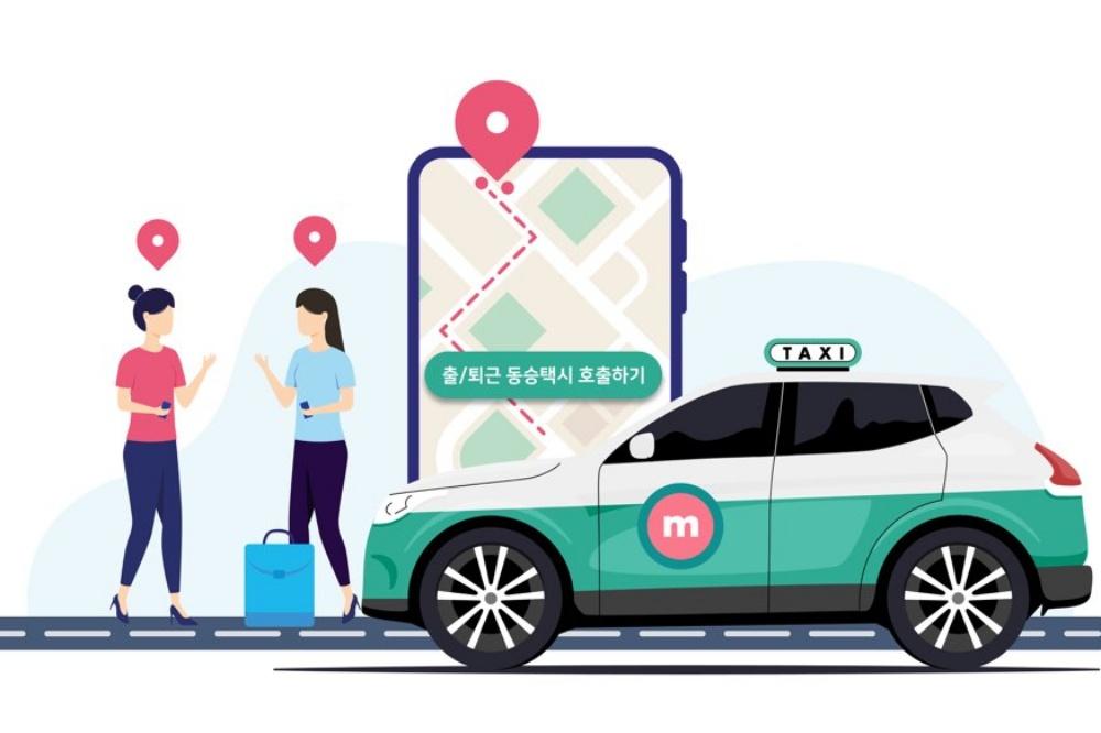 KST모빌리티, '앱미터기 서비스' 규제 샌드박스 승인