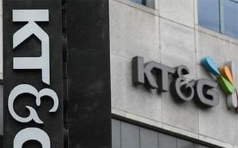 금융당국, KT&G 분식회계 '고의성 없다' 결론[종합]
