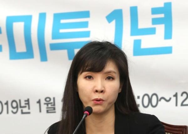 서지현 법무부 양성평등정책 특별자문관 /사진=연합뉴스