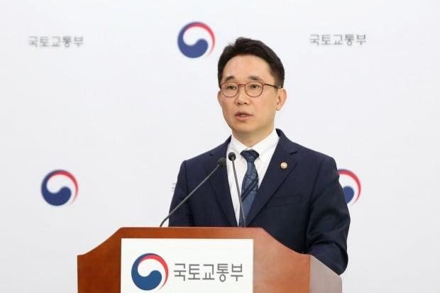 박선호 국토교통부 1차관. (사진=뉴스1)