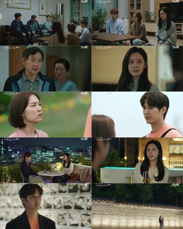 """'가족입니다' 김지석, 선 긋는 한예리에 선전포고 """"이제 시작"""""""