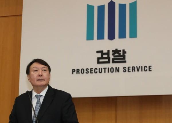 윤석열 검찰총장 /사진=연합뉴스