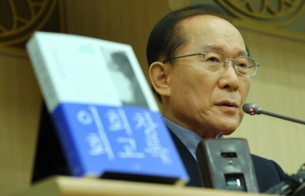 이회창 전 한나라당 (미래통합당 전신) 총재 /사진=연합뉴스