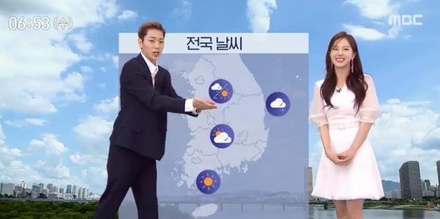 """'뉴스투데이' 지코가 전한 오늘날씨 """"장마전선 소강·내일 더 덥다"""""""