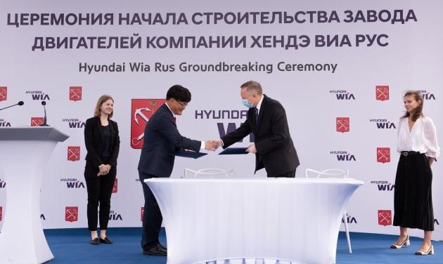 현대위아, 연 24만대 러시아 엔진공장 기공식 열어