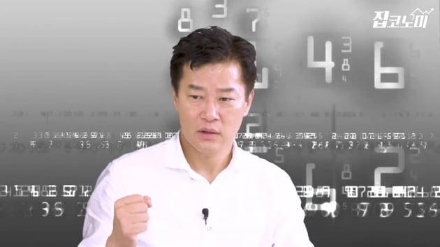 [집코노미TV] 천기누설…초강력 재건축 규제 피해가는 법?