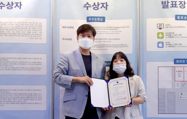 인제대 나하나 씨와 정우식 교수, 한국기후변화학회 최우수 포스터 논문상