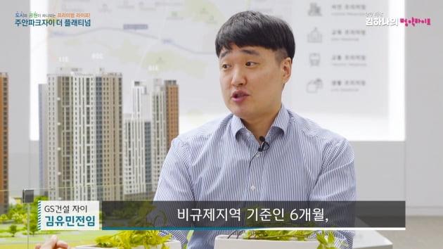 [집앤톡] 인천 원도심의 화려한 변신, 그 현장을 가다