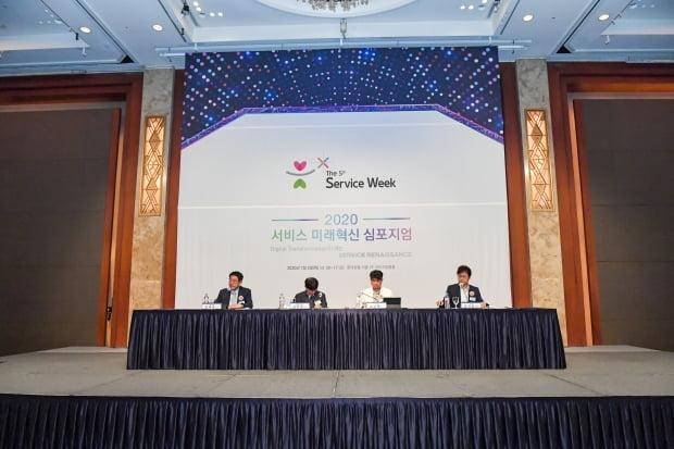 한국표준협회, 서비스품질 향상을 통한 서비스 활성화 논의