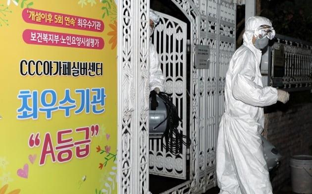 코로나19 확진자가 발생한 광주 동구 CCC아가페실버센터 [사진=뉴스1]