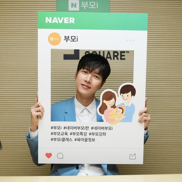 '꼰대인턴' 박해진, '스타책방' 캠페인 단기간 누적재생 1만 돌파