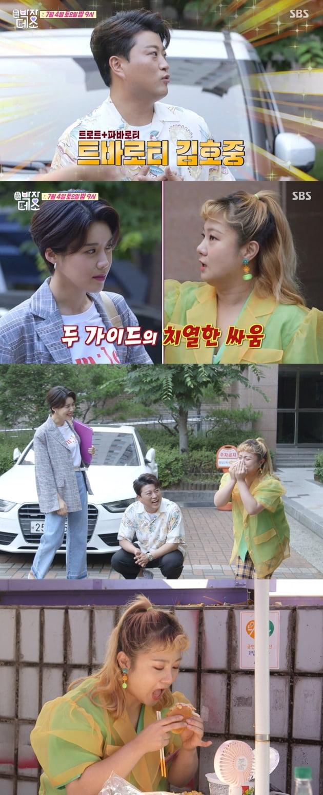 """'박장데소' 김호중 """"열애 안 한 지 9년"""" /사진=SBS 제공"""