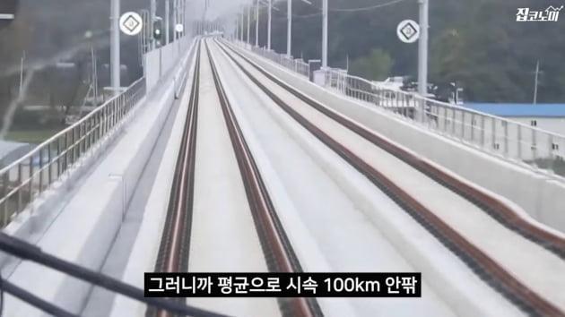 [집코노미TV] 요금은 얼마? 아무도 알려주지 않는 GTX 이야기