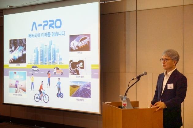 2차전지 수혜주인 에이프로가 16일 코스닥 시장에 입성한다. 임종현 대표이사가 회사에 대해 설명하고 있다. (사진 = IR큐더스)