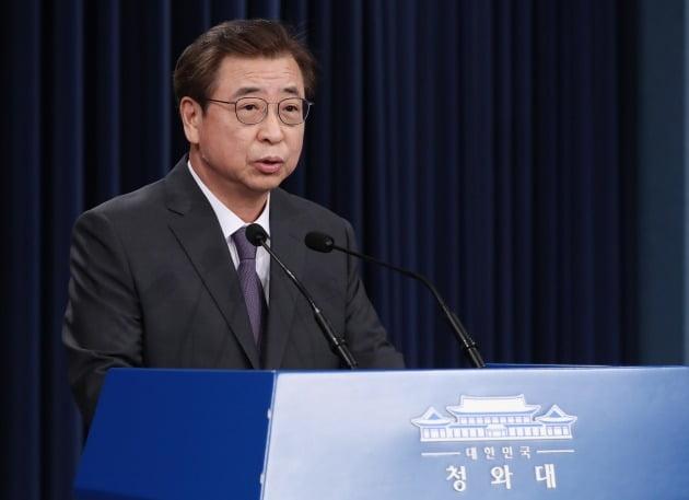 서훈 국정원장이 3일 오후 청와대 춘추관에서 인사와 관련한 소회를 밝히고 있다. 2020.7.3/뉴스1