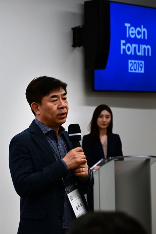 김현석 삼성전자 CE부문 대표이사(사장)가 2019년 10월 미국 실리콘밸리에서 열린 '테크포럼'에서 환영사를 하고 있다. 연합뉴스
