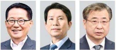 박지원·이인영·서훈