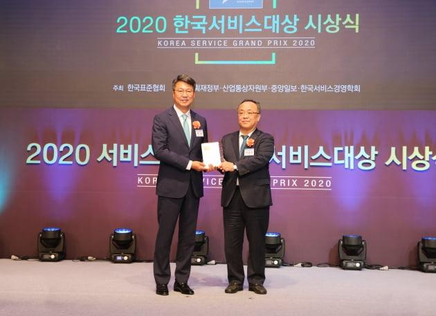 롯데관광개발,'2020 한국서비스대상'5년 연속 여행서비스 종합대상