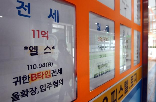 10일부터 6·17 부동산 대책 중 전세대출 규제방안이 시행된다 /사진=허문찬기자  sweat@hankyung.com