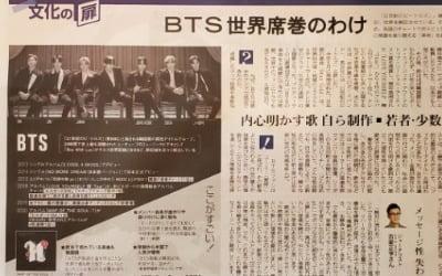 """日 신문 """"한국이 전 세계 석권""""…대서 특필"""