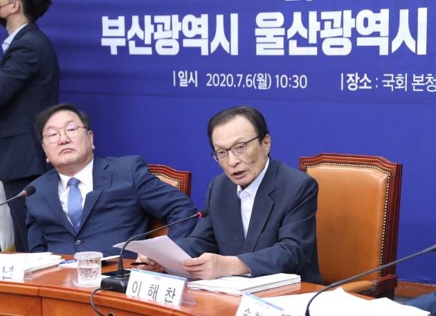 이해찬 더불어민주당 대표가 6일 부산·울산·경남 예산정책협의회에서 발언하고 있다. 연합뉴스