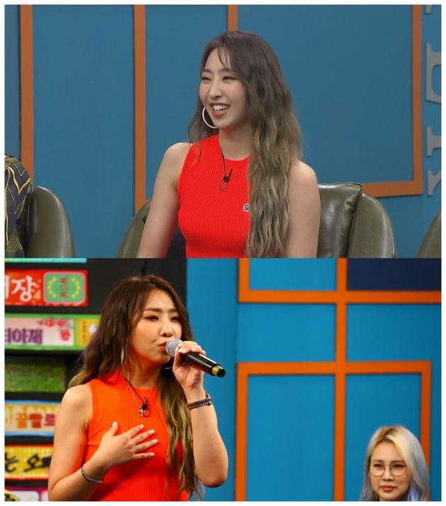 '비디오스타' 공민지 /사진=MBC에브리원