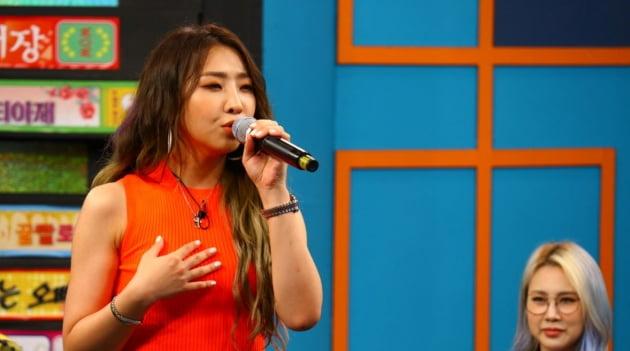 공민지/사진=MBC에브리원 '비디오스타'