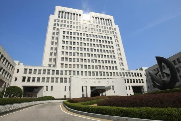 대법원. 사진=연합뉴스