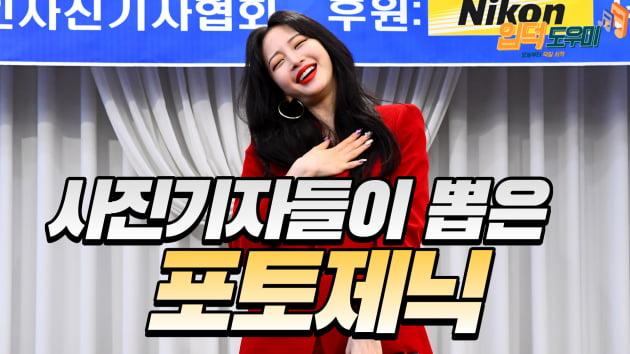 HK영상|한예슬, '사진기자들이 뽑은 올해의 포토제닉'(너무 사랑스러워~)