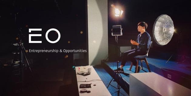 퓨처플레이, 창업가 콘텐츠 미디어 EO에 투자
