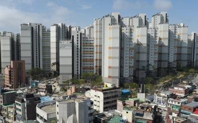 """1억뛴 대장 아파트 '마래푸'…""""심상치 않다"""""""