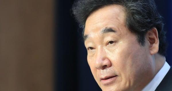 이낙연 더불어민주당 의원이 지난 7일 국회 소통관에서 당 대표 출마를 선언하고 있다. /사진=연합뉴스