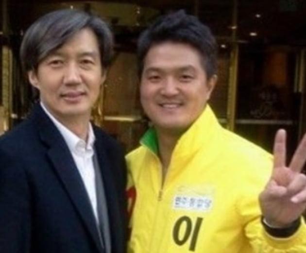 옵티머스 이혁진, 文·조국·박원순·김어준과 인증샷