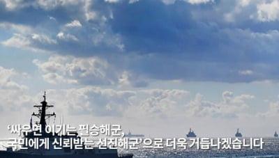 """""""해군 부사관, 훈련 도중…"""" 사상 초유 사태"""