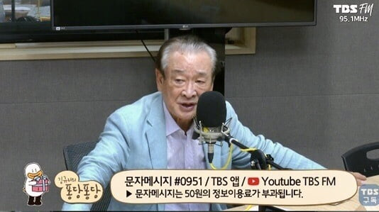 """이순재, 갑질 논란 후 첫 방송 """"사소한 일로 물의…죄송하다"""""""